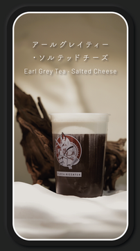 22 Earl Grey Salted Cheese.png