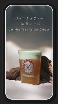 30 Jasmine Matcha Cheese.png