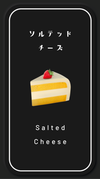 Web11 - Salted Cheese.png