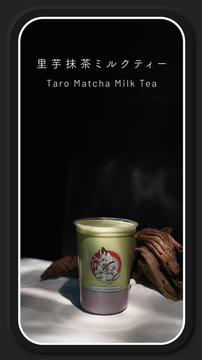 19 Taro Matcha Milk Tea.png