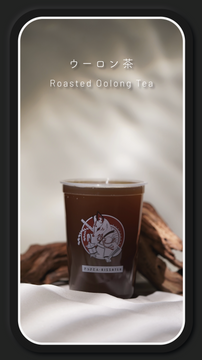 59 Roasted Oolong Tea.png