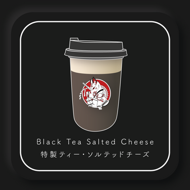 21 - Black Tea Salted Cheese@1080x.png