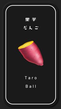 Web04 - Taro Ball.png