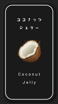 Web13 - Coconut Jelly.png