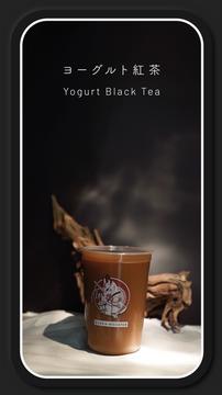 39 Yogurt Black Tea.png