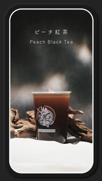 49 Peach Black Tea.png