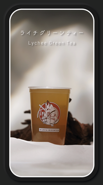 34 Lychee Green Tea.png