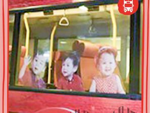 品牌廣告與巴士風景共存?