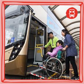 香港公營巴士的無障礙運輸理念