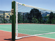 PW Athletic Tennis Net