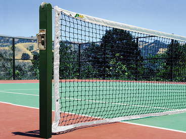PW Athletic Tennis Net