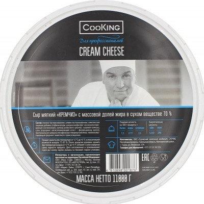 """Сыр творожный сливочный """"Cooking"""" 11 кг, ведро"""