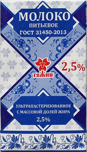 """Молоко ультапастеризованное 2,5% """"Тяжин"""" 1 литр"""