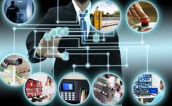 Integrated Security Management (Elec