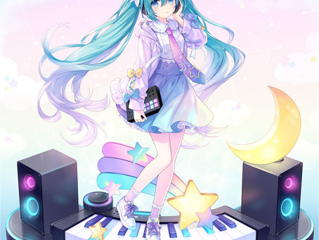 MIKU EXPO Digital Stars 2021 Online