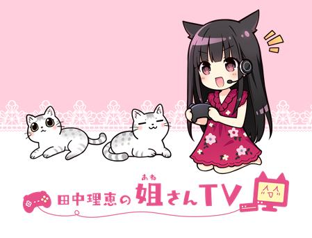 Youtubeチャンネル キャラクターイラスト、ロゴ