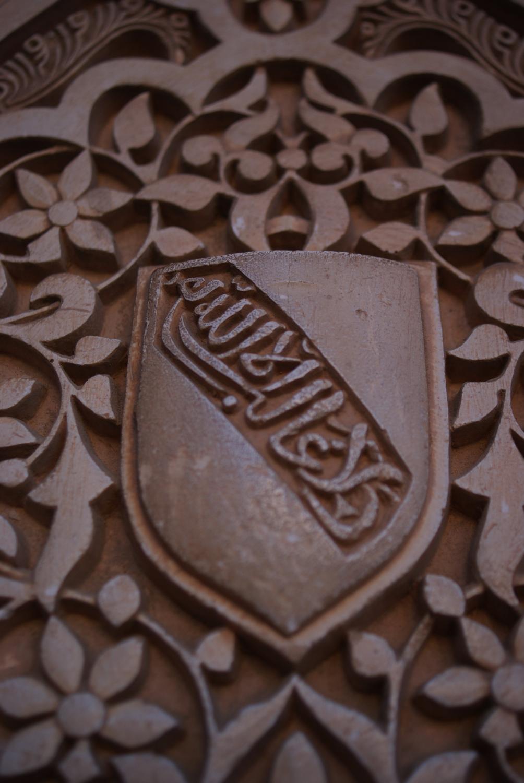 Letra de Arabe
