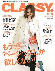 classy.2021.1.28cover.JPG