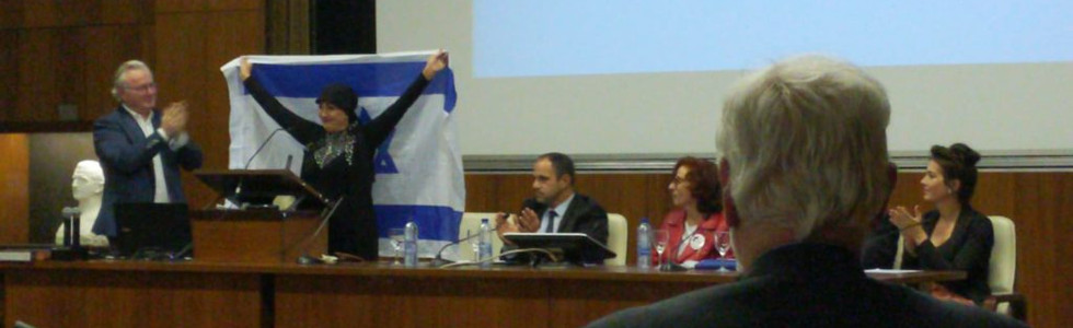 Conference in Brussels about Israel