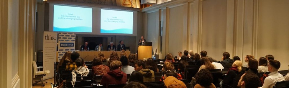 StandWithUs Netherlands international law seminar