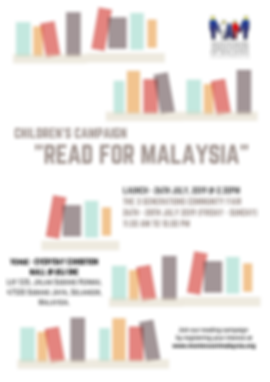CHILDREN'S READING CAMPAIGN (2).png