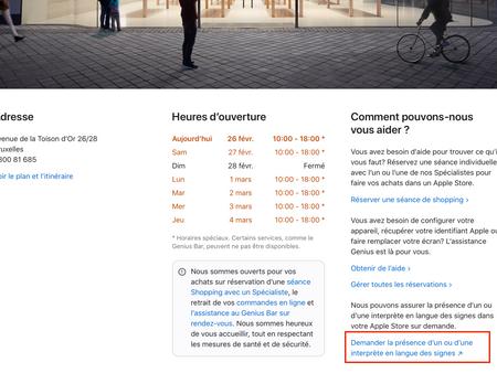 Apple Store: assistance possible par un/une interprète en langue des signes