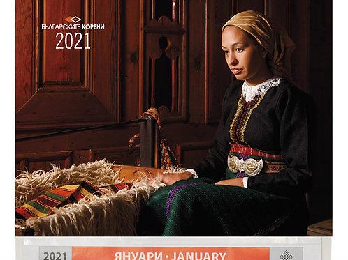 Работен календар 2021-03