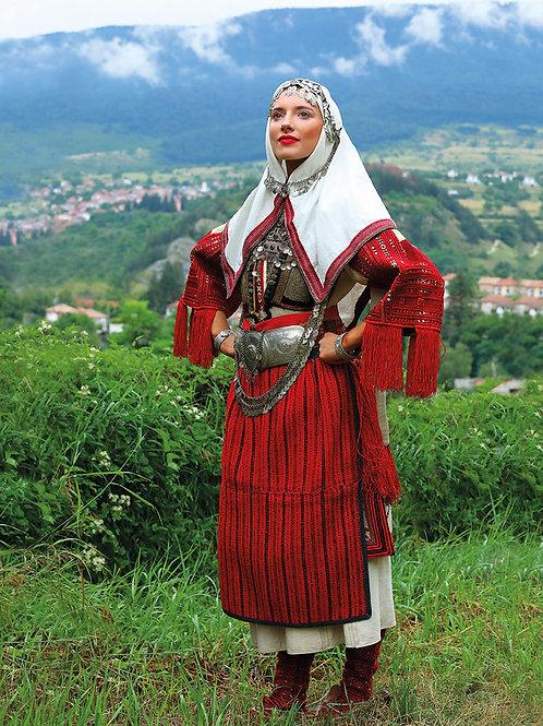 """Постер """"Невестински костюм, саичен тип от с. Лазарополе, Македония"""""""