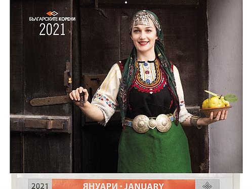 Работен календар 2021-04