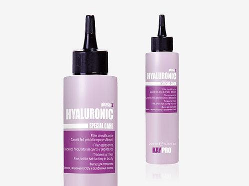 HYALURONIC FILLER Филър за коса с хиалуронова киселина