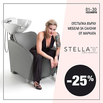 StellaB_25%.png