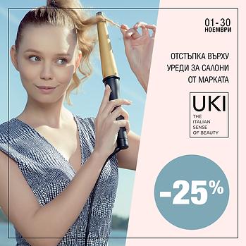 UKI_25%.png