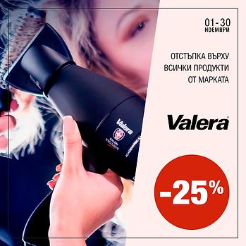 Valera_25.png