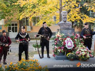 Откриване на паметник на Христо Ботев в с. Войводиново