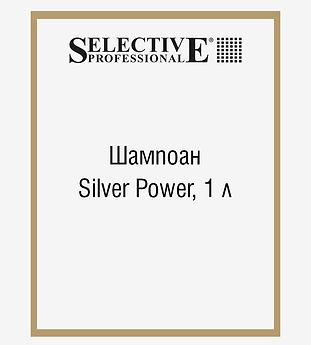 Selective_Shampoo_silver-power_1L.jpg