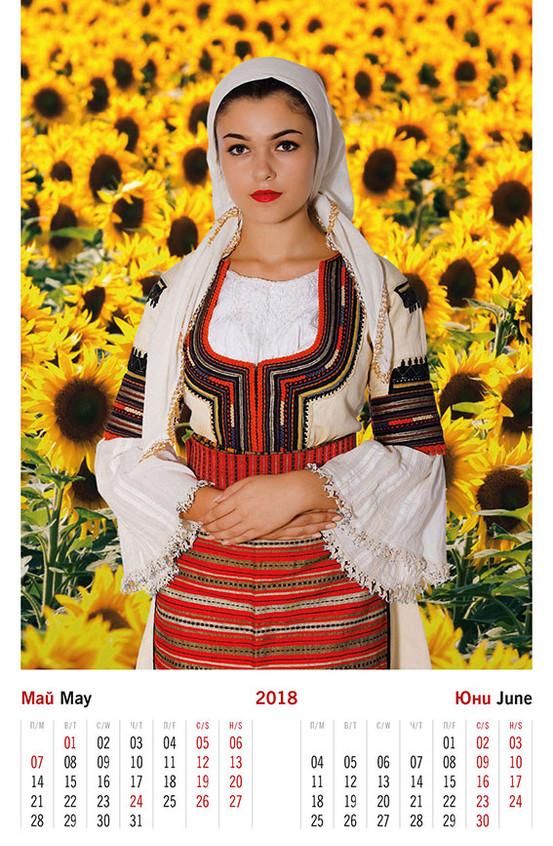 Kjustendil---calendar_nosii_2018-preview-4