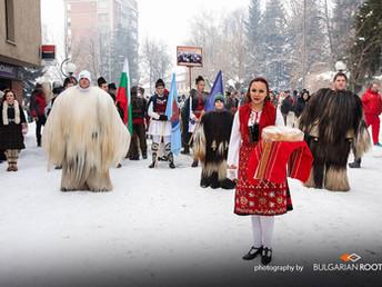 """VIII Международен кукерски карнавал """"Старчевата 2019"""""""