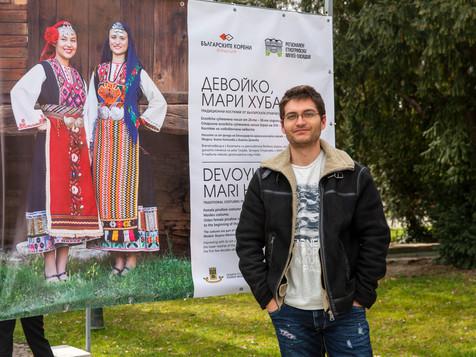 Българските корени - изложба в Пловдив
