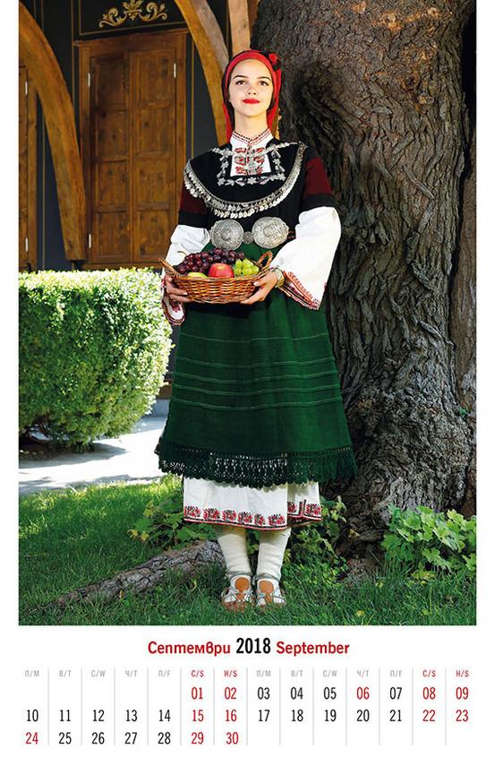 Женски празничен костюм от гр. Самоков  (края на ХІХ и началото на ХХ в.)  Woman's festive costume from Samokov  (late XIX - early XX c