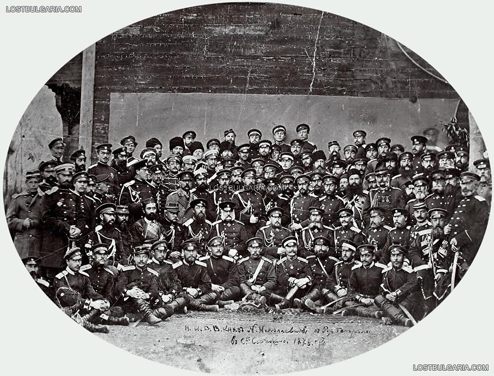 Фото: Великият княз Николай Николаевич (втори ред седнали, седми от ляво на дясно, след него генерал Йосиф Гурко) с щаба на армията и чуждестранните военни агенти, на втория ред седнал, втори от ляво на дясно е Сейго Ямадзава, Сан Стефано 19 февруари 1878 г. ( Колекция Михаил Заимов, Руско-турска война (1877-1878), Цариград, военни, чужди военни  - lostbulgaria.com)