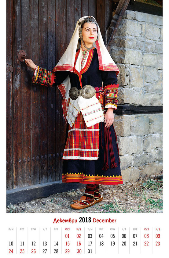Женски костюм от Гюмюрджинско  (втората половина на ХIХ в.)  Women's costume from Gyumyurdzhina district  (second half of XIX c