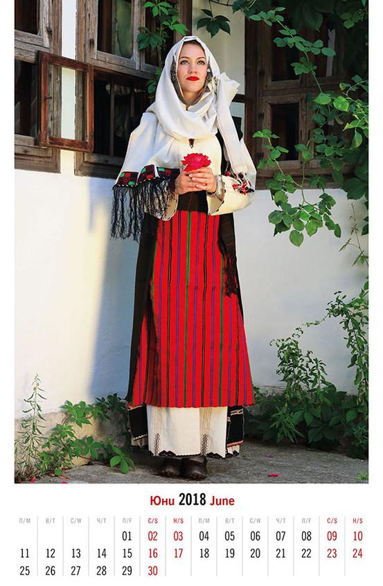 Невестинско облекло от селата Марково и Косово, Шуменско (средата на ХIХ в.) Bridal сostume from the villages Markovo and Kosovo, Shumen district (middle XIX c