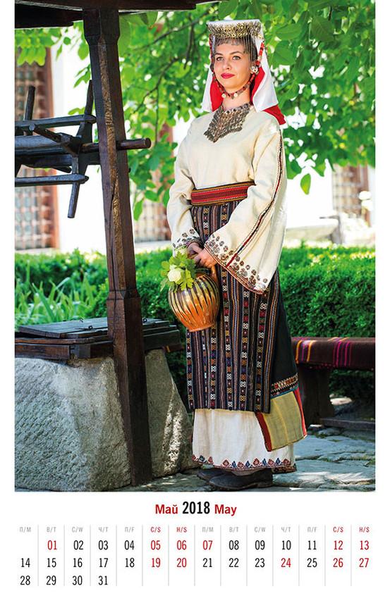 Невестинска носия от Преславско-Смядовския район (средата на ХIХ в.) Bridal сostume from the region of Preslav-Smyadovo (middle XIX c