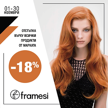 Framesi-18%.png