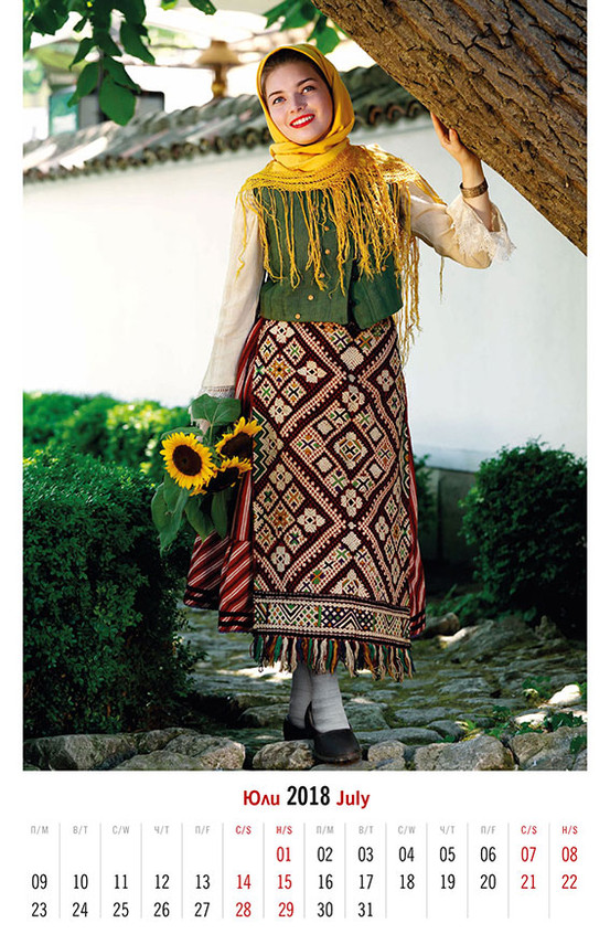 Добруджанска женска носия (началото на ХХ в.) Woman's сostume from Dobrudzha (еarly XX c