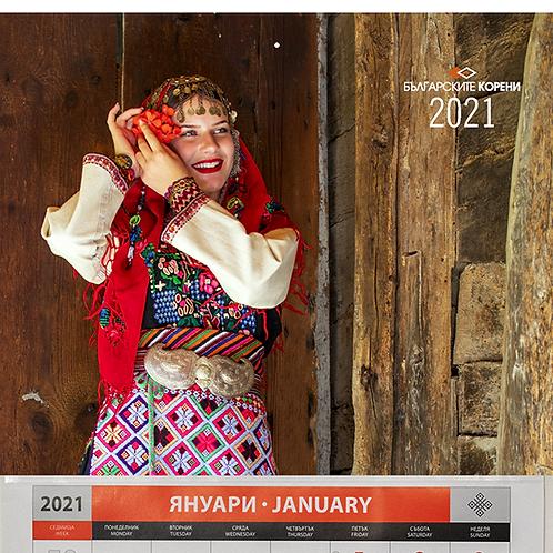 Работен календар 2021-05