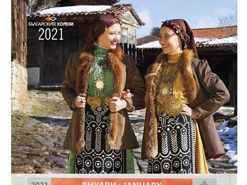 Работен календар 2021-02
