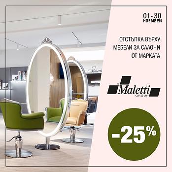 Maletti-25%.png