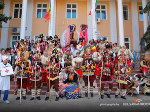 "Събор ""Козешко хоро"" - Тараклия, Молдова"