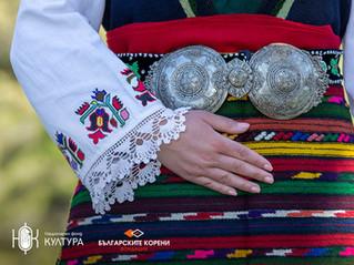 Празничната женска носия от втората половина на ХІХ век